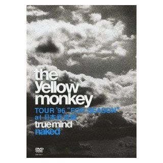 Yellow Monkey   True Mind 'Naked' Tour '96 'For Season' At Nippon Budokan (2DVDS) [Japan DVD] COBA 6350: Movies & TV