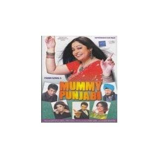 Mummy Punjabi (2011) (New Hindi Action Film …